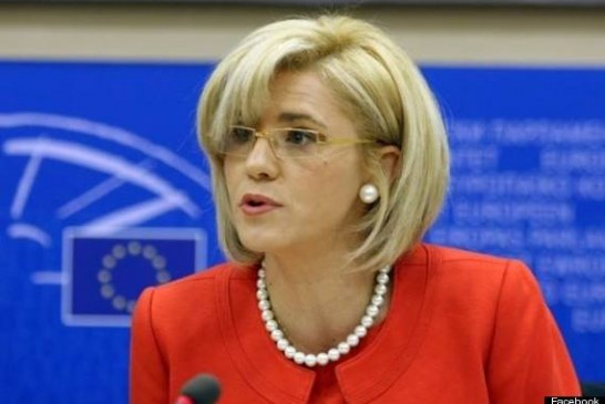 Eșecul României în Europa